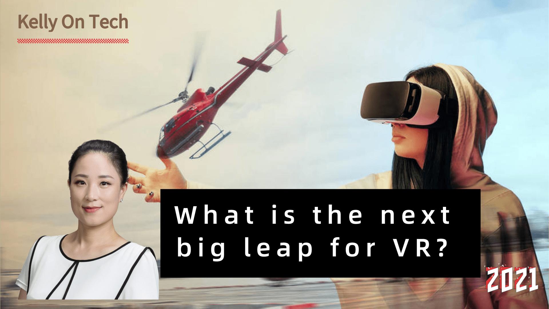 The next big leap of virtual reality_KellyOnTech