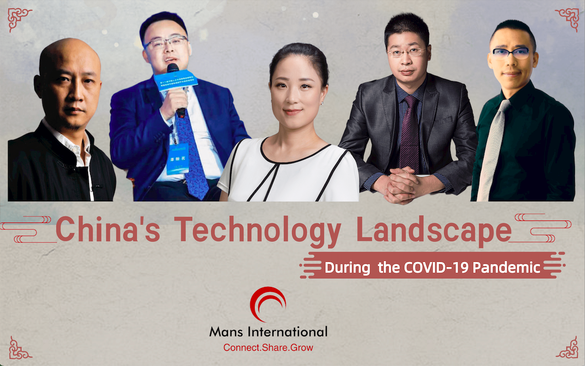 China's Technology Landscape During the COVID-19 Pandemic_Mans International