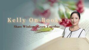 KellyOnBooks